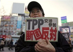 And then there were 12…Japan Joins the TPP